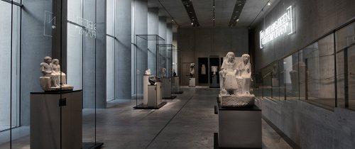 Bild einer Bühne Staatliches Museum Ägyptischer Kunst